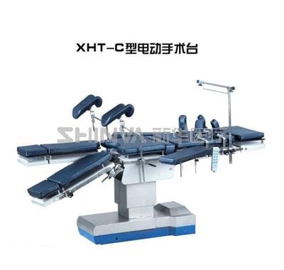 XHT-C型电动手术台